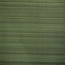 Green  Upholstery Fabric - Cavallo Horsehair 1985