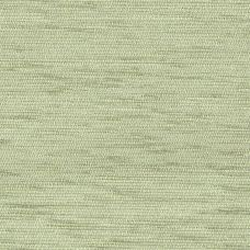 Mint Chenille Upholstery Fabric - Brindisi 1004
