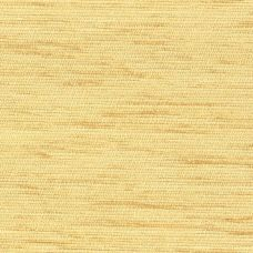 Pale Gold Chenille Upholstery Fabric - Brindisi 1007
